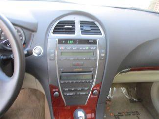 2011 Lexus ES 350 Farmington, Minnesota 4