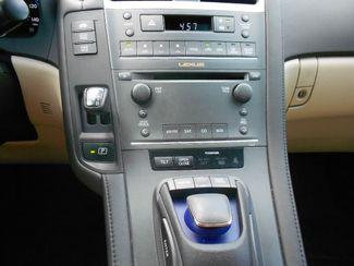 2011 Lexus HS 250h Premium Memphis, Tennessee 12