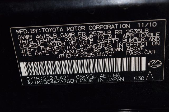 2011 Lexus IS 250 250 Richmond Hill, New York 41