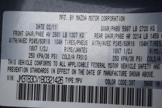 2011 Mazda CX-9 Touring Richmond Hill, New York 17
