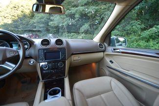 2011 Mercedes-Benz GL 350 BlueTEC Naugatuck, Connecticut 21