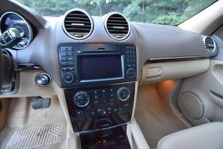 2011 Mercedes-Benz GL 350 BlueTEC Naugatuck, Connecticut 25
