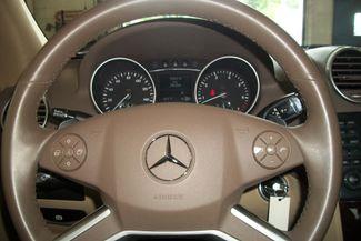 2011 Mercedes-Benz ML 350 4MATIC Bentleyville, Pennsylvania 4