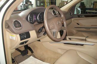 2011 Mercedes-Benz ML 350 4MATIC Bentleyville, Pennsylvania 7