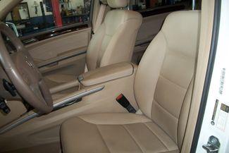 2011 Mercedes-Benz ML 350 4MATIC Bentleyville, Pennsylvania 8