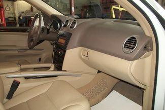 2011 Mercedes-Benz ML 350 4MATIC Bentleyville, Pennsylvania 25