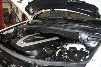 2011 Mercedes-Benz ML 350 4MATIC Bentleyville, Pennsylvania 27