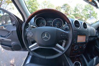 2011 Mercedes-Benz ML 350 Memphis, Tennessee 13