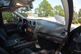 2011 Mercedes-Benz ML 350 Memphis, Tennessee 19