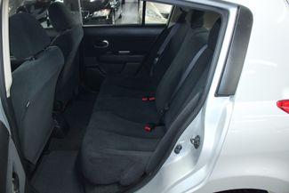 2011 Nissan Versa 1.8 S Kensington, Maryland 28