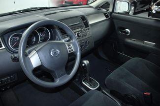 2011 Nissan Versa 1.8 S Kensington, Maryland 80