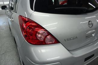 2011 Nissan Versa 1.8 S Kensington, Maryland 101