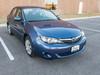 2011 Subaru Impreza 2.5i Maple Grove, Minnesota