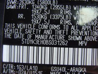 2011 Toyota Highlander Limited Richardson, Texas 76