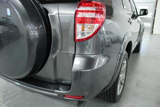 2011 Toyota RAV4 Sport Kensington, Maryland 15