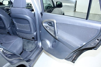 2011 Toyota RAV4 Sport Kensington, Maryland 29