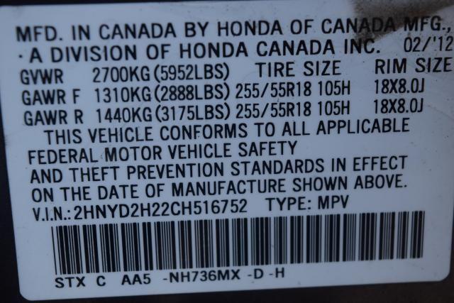 2012 Acura MDX AWD 4dr Richmond Hill, New York 21