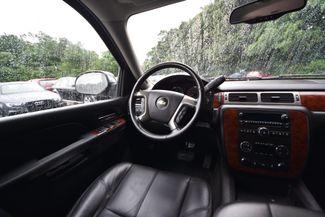 2012 Chevrolet Suburban LT Naugatuck, Connecticut 15