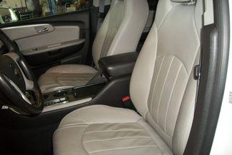 2012 Chevrolet Traverse LTZ Bentleyville, Pennsylvania 12
