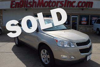 2012 Chevrolet Traverse in Brownsville, TX