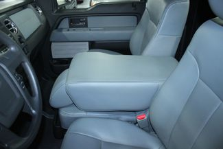 2012 Ford F-150 XL PLUS LONG BED Kensington, Maryland 19