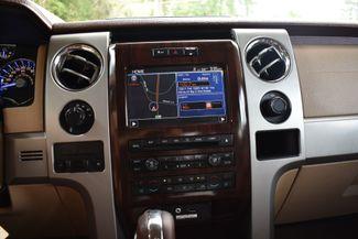 2012 Ford F150 King Ranch Walker, Louisiana 11