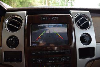 2012 Ford F150 King Ranch Walker, Louisiana 14