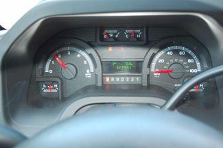 2012 Ford H-Cap 2 Pos. Charlotte, North Carolina 28
