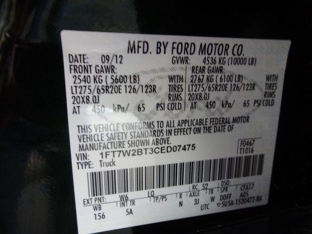 2012 Ford Super Duty F-250 Pickup Lariat Corpus Christi, Texas 47