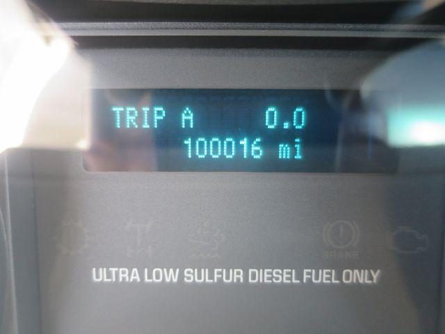 2108092-23-revo
