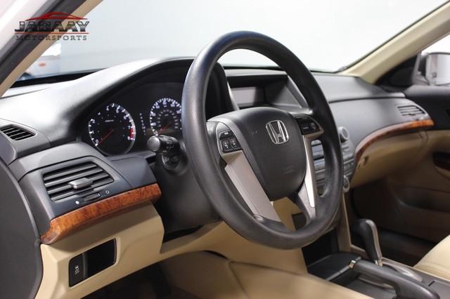 2012 Honda Accord EX Merrillville, Indiana 9