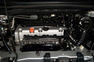 2012 Honda CR-V EX-L Bentleyville, Pennsylvania 29