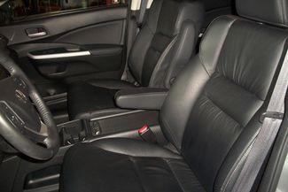 2012 Honda CR-V EX-L Bentleyville, Pennsylvania 13