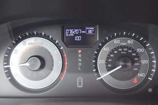 2012 Honda Odyssey EX-L Memphis, Tennessee 20
