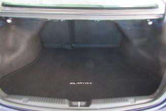 2012 Hyundai Elantra Limited Chicago, Illinois 7