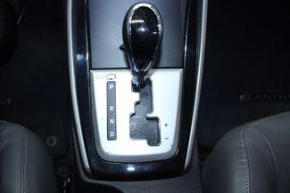 2012 Hyundai Elantra Limited Technology Kensington, Maryland 60