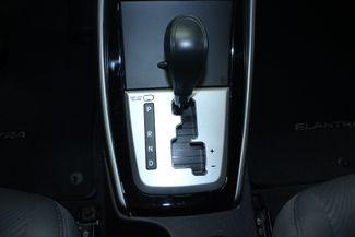 2012 Hyundai Elantra GLS Preferred Kensington, Maryland 62