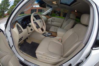 2012 Infiniti QX56 7-passenger Memphis, Tennessee 13