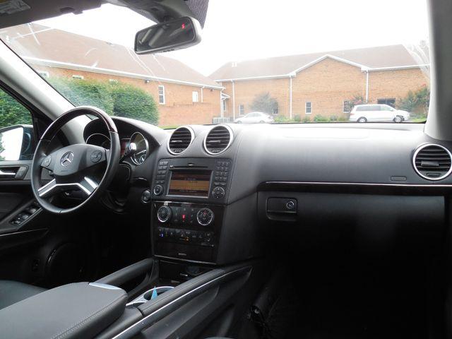 2012 Mercedes-Benz GL550 4MATIC Leesburg, Virginia 16
