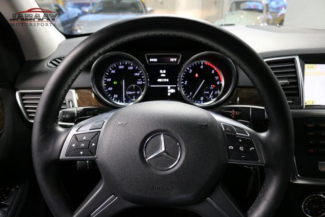 2012 Mercedes-Benz ML 350 BlueTEC Merrillville, Indiana 17