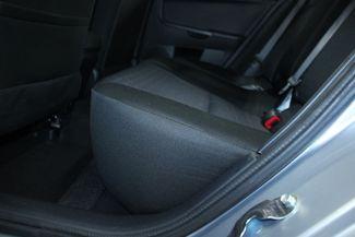 2012 Mitsubishi Lancer ES Kensington, Maryland 32