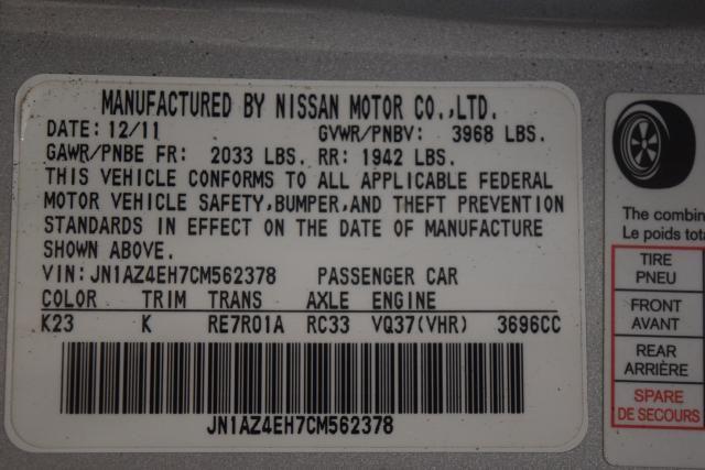 2012 Nissan 370Z Touring Richmond Hill, New York 15