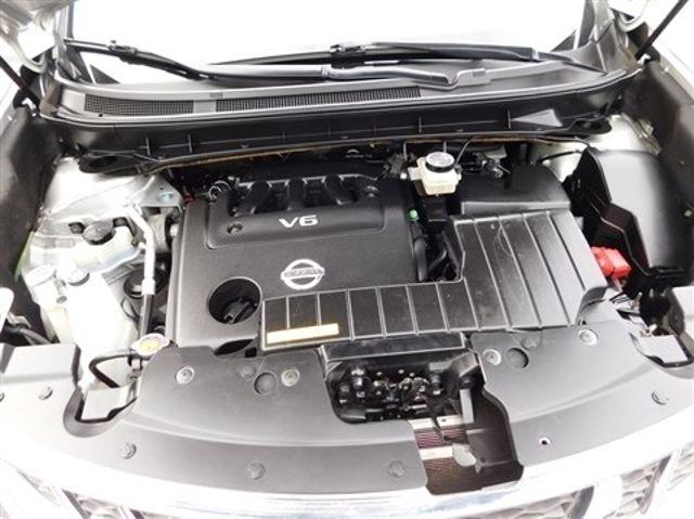 2012 Nissan Murano SL Ephrata, PA 26