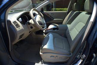2012 Nissan Murano LE Memphis, Tennessee 23