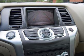 2012 Nissan Murano SL Memphis, Tennessee 7