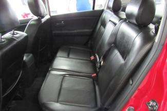 2012 Nissan Sentra 2.0 SL Chicago, Illinois 6