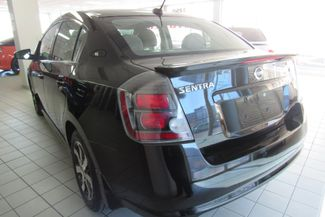 2012 Nissan Sentra 2.0 SR Chicago, Illinois 4