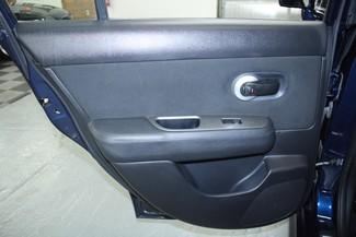 2012 Nissan Versa SL Navi Kensington, Maryland 25