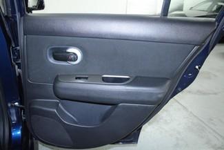 2012 Nissan Versa SL Navi Kensington, Maryland 36