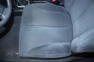 2012 Nissan Versa S Kensington, Maryland 20